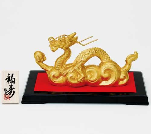 金箔龍置物 「福寿」 合金製
