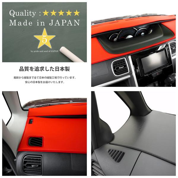 [日本製][全7色]ダッシュマットノア/ヴォクシー/エスクァイア80系H26.1〜[品質を追求した日本製][車種別専用設計]