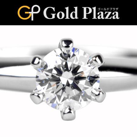 ティファニー Tiffany&Co ダイヤモンド 0.27ct リング #8 ソリティア PT950 新品仕上げ【中古】