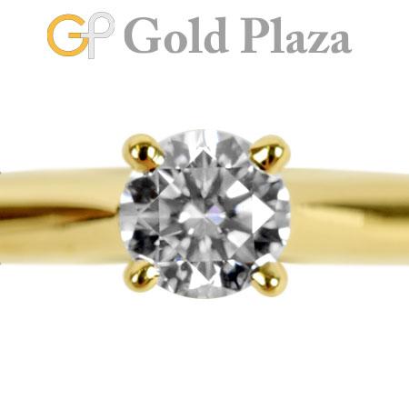 カルティエ Cartier ダイヤモンド 0.20ct ソリテール 1895 リング #50 K18YG 2.6g N4235100 ソリティア【中古】
