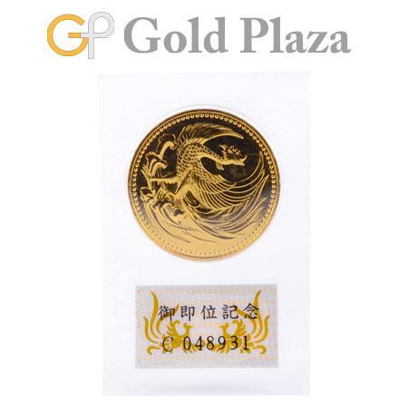 天皇陛下御即位記念 記念硬貨 10万円金貨 平成2年 K24 純金 30g ブリスターパック入り未開封 コレクターズアイテム