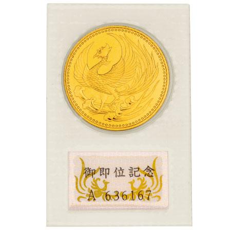 K24 天皇陛下御即位記念 純金 平成2年 30g 未開封品 10万円金貨 ブリスターパック入り 記念硬貨