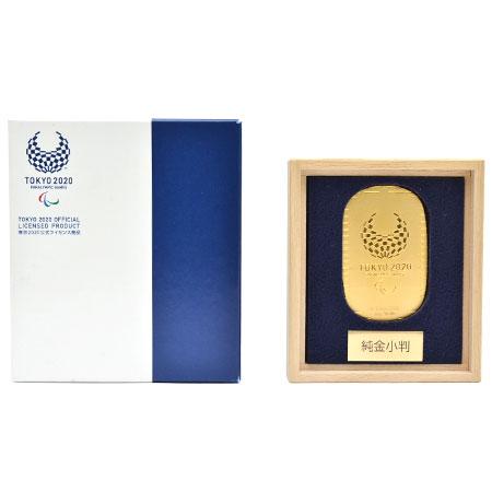東京2020 パラリンピック 小判 K24 純金 20g 五輪 コレクターズアイテム