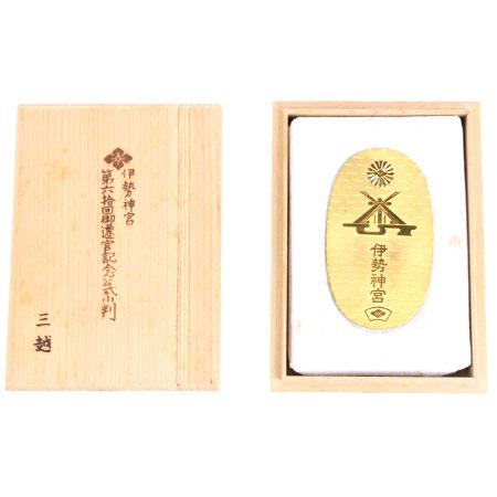 伊勢神宮 第60回御遷宮記念 小判 K24 純金 90.0g コレクターズアイテム