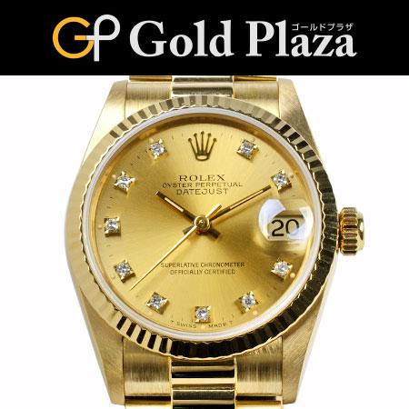 ロレックス ROLEX デイトジャスト 68278G R番 ボーイズ 自動巻き 腕時計 仕上げ・点検済 10Pダイヤ 金無垢 K18YG 6か月動作保証付 代引きでのカード払い不可【中古】