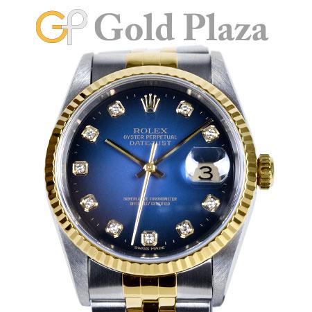 ロレックス ROLEX 【OH・仕上げ済】 デイトジャスト 16233G U番 10Pダイヤモンド SS×YG メンズ 腕時計 ブルーグラデーション文字盤 自動巻き 6か月動作保証付 代引きでのカード払い不可【中古】