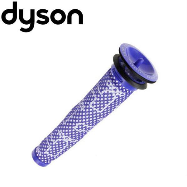 DC58 DC59 DC61 DC62 DC74 V6 V7 V8 対応 ダイソン 互換 プレモーターフィルター dyson v8 v7 v6 dc61 dc62 掃除機 コードレス 部品 一覧 付属品 ハンディクリーナー 故障 種類 ノズル 交換 新生活 比較 ツール 付属 スタンド クリーナー 超激安特価 ハンディ パーツ アダプター 割引 アタッチメント おすすめ 価格 延長 掃除