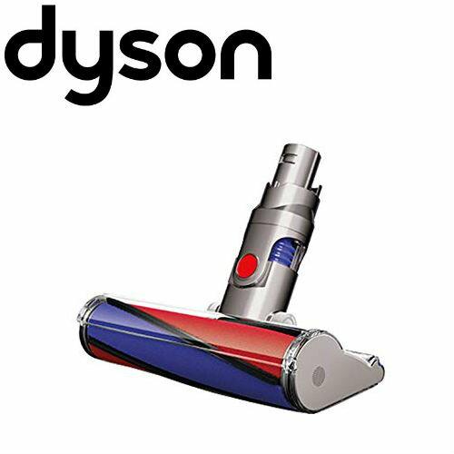 Аналог пылесоса dyson fluffy сервис пылесоса dyson