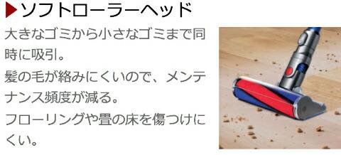 【楽天市場】ダイソン 純正 ロングパイプ