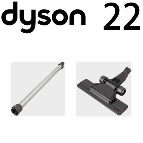 ダイソン dc35フラットヘッドセット(ロングパイプ/フラットフロアヘッド)dc34 dyson | 掃除機 コードレス パーツ アウトレット アダプター アタッチメント 延長ホース 延長 クリーナー スティック セパレートツール 掃除 ツール ノズル ハンディクリーナー