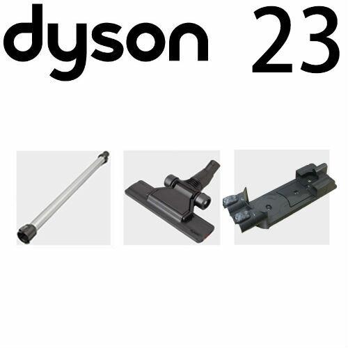 ダイソン dc35フラットヘッド収納セット(ロングパイプ/フラットフロアヘッド/収納ブラケット)dc34 dyson | 掃除機 コードレス パーツ マットレス アダプター アタッチメント 延長ホース 延長 クリーナー スティック セパレートツール 掃除 ツール ノズル