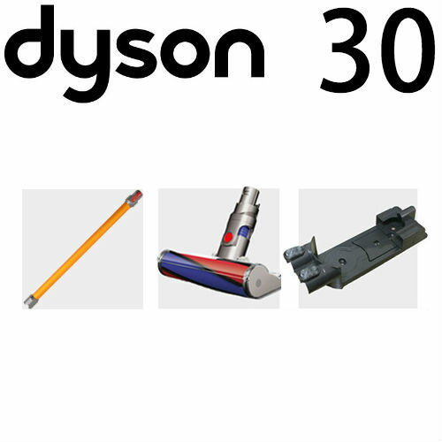 V7 V8 対応 ダイソン v8 ソフトヘッド収納セット(v8ロングパイプ/v8ソフトローラークリーナーヘッド/収納ブラケット)dyson v7 | 掃除機 コードレス パーツ アダプター アタッチメント 延長ホース 延長 クリーナー スティック セパレートツール 掃除 ツール