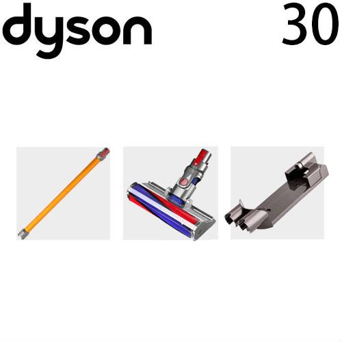 ダイソン v7 ソフトヘッド収納セット( ロングパイプ / ソフトローラークリーナーヘッド / 収納ブラケット )dyson   掃除機 コードレス パーツ アダプター アタッチメント 延長ホース 延長 クリーナー スティック セパレートツール 掃除 ツール