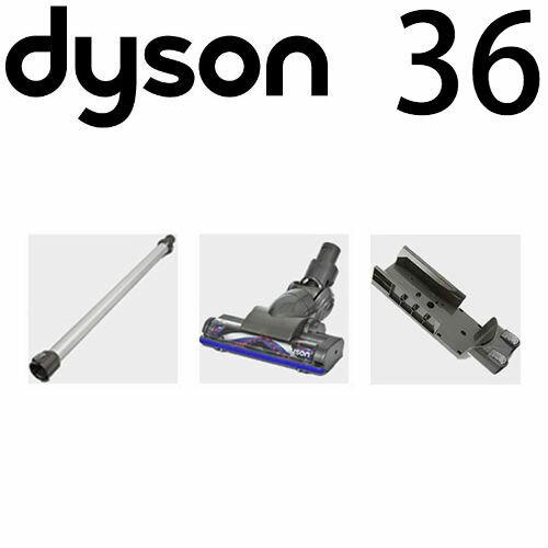 [送料無料] ダイソン dc35モーターヘッド互換収納セット(ロングパイプ/カーボンファイバーモーターヘッド/互換収納ブラケット)dc34mh dyson | 掃除機 コードレス パーツ アウトレット アダプター アタッチメント 延長ホース 延長 クリーナー スティック セパレートツール