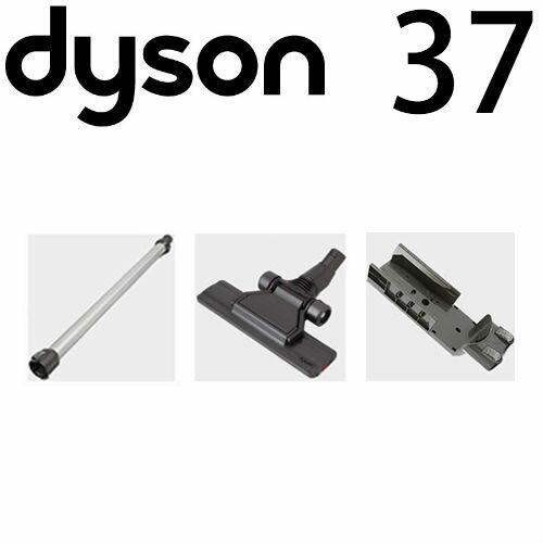 [送料無料] ダイソン dc35フラットヘッド互換収納セット(ロングパイプ/フラットフロアヘッド/互換収納ブラケット)dc34 dyson | 掃除機 コードレス パーツ マットレス アダプター アタッチメント 延長ホース 延長 クリーナー スティック セパレートツール