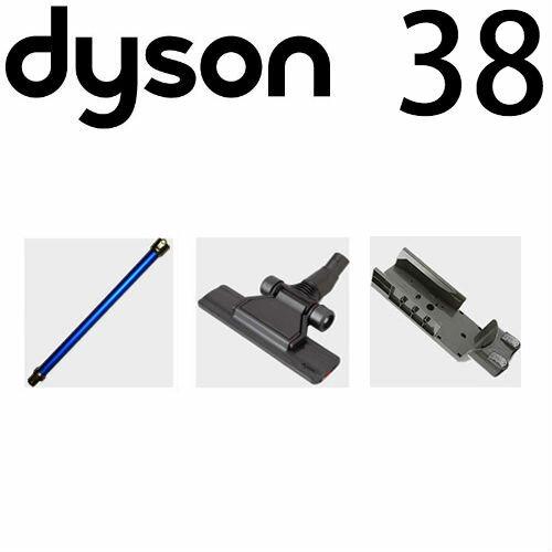 [送料無料] ダイソン dc45 フラットヘッド収納セット (ロングパイプ フラットフロアヘッド 互換収納ブラケット) dyson dc43 dc44 | 掃除機 コードレス パーツ マットレス アダプター アタッチメント 延長ホース 延長 クリーナー スティック セパレートツール 掃除