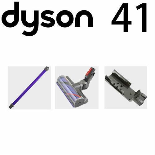 [送料無料] ダイソン v6 ダイレクトヘッド互換収納セット (ロングパイプ/ダイレクトドライブクリーナーヘッド/収納ドック) dyson | 掃除機 コードレス パーツ アウトレット アダプター アタッチメント 延長ホース 延長 クリーナー スティック