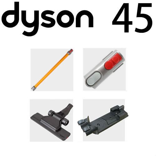 ダイソン v7 フラットヘッド収納セット (ロングパイプ/v8返還アダプター/フラットヘッド/収納ブラケット) dyson v8 | 掃除機 コードレス パーツ アダプター アタッチメント 延長ホース 延長 クリーナー スティック セパレートツール 掃除 ツール