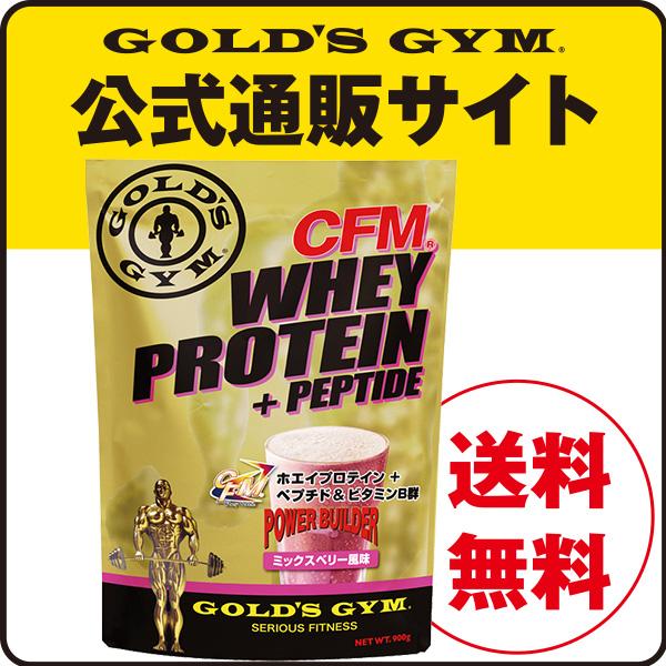 ホエイペプチド たんぱく質 ホエイ /(ゴールドジム/) 筋力 徳用 ホエイペプチドアミノコンプレックス 健康食品 健康補助食品 プロテイン GOLDS GYM タンパク質 大容量 golds gold ペプチド 1,200g|プロテインサプリメント