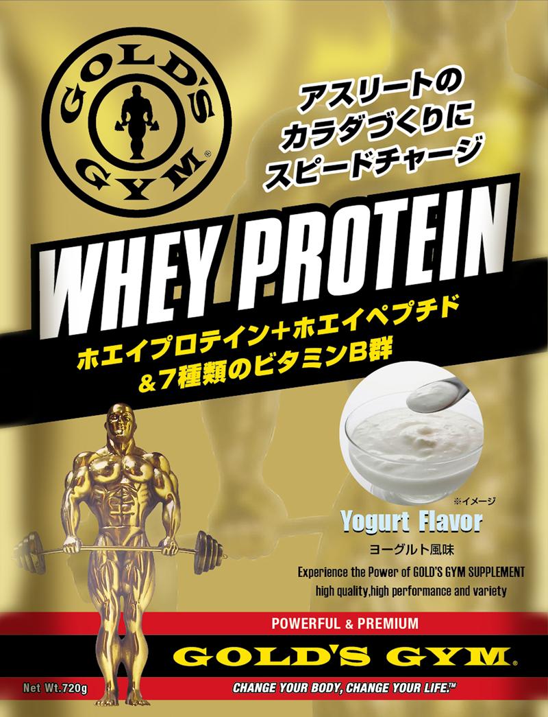 GOLD'S GYM(ゴールドジム)ホエイプロテイン ヨーグルト風味1500g |プロテインサプリメント プロテイン 健康食品 たんぱく質 タンパク質 筋力 ホエイ golds gold ビタミン ペプチド アミノ酸 BCAA bcaa WPI wpi 溶けやすい