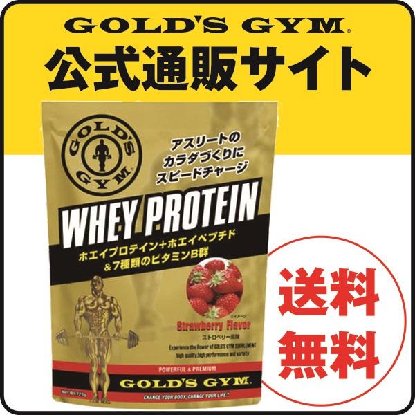GOLD'S GYM(ゴールドジム)ホエイプロテイン ストロベリー風味1500g |プロテインサプリメント プロテイン 溶けやすい 健康食品 たんぱく質 タンパク質 筋力 ホエイ golds gold ビタミン ペプチド アミノ酸 BCAA bcaa WPI wpi