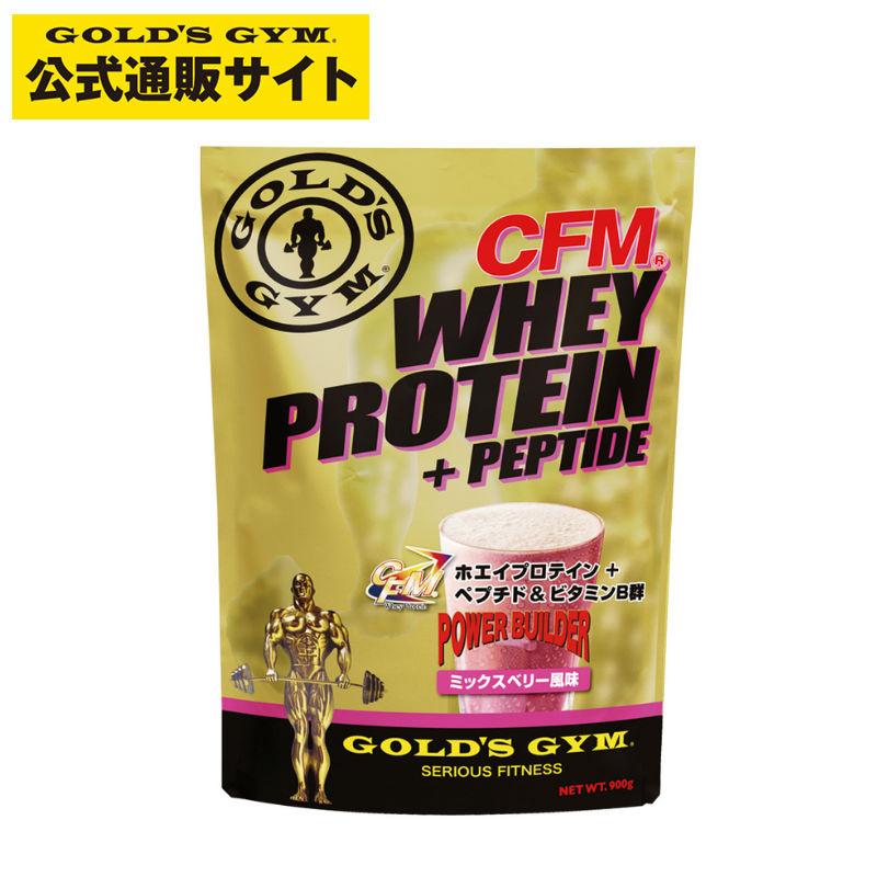 【高品質ホエイプロテイン】GOLD'S GYM(ゴールドジム)ホエイプロテイン ミックスベリー風味 2kg|プロテインサプリメント プロテイン 健康食品 タンパク質 筋力 アップ ホエイ ドリンク ストロベリー ベリー プロテインパウダー