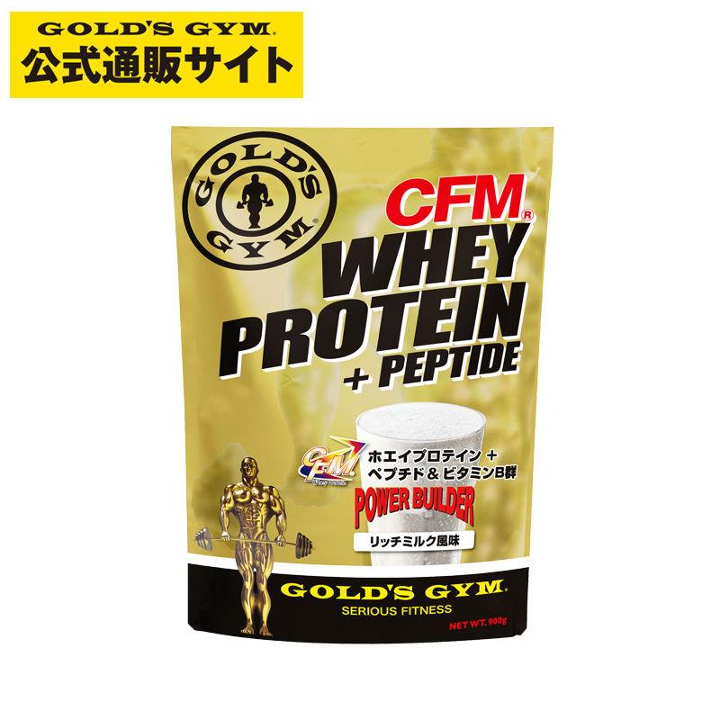 【高品質ホエイプロテイン】GOLD'S GYM(ゴールドジム)ホエイプロテイン リッチミルク風味 2kg |プロテインサプリメント プロテイン 健康食品 たんぱく質 タンパク質 筋力 ホエイ golds gold ビタミン ペプチド アミノ酸 BCAA bcaa