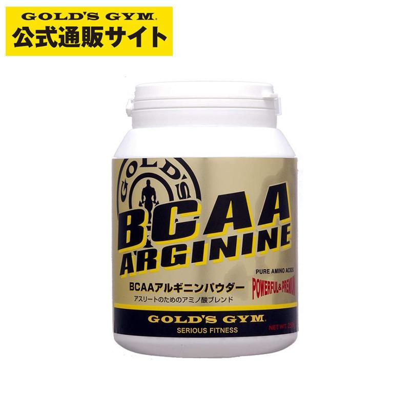 【アミノ酸・BCAA】GOLD'S GYM(ゴールドジム)BCAAアルギニンパウダー 400g