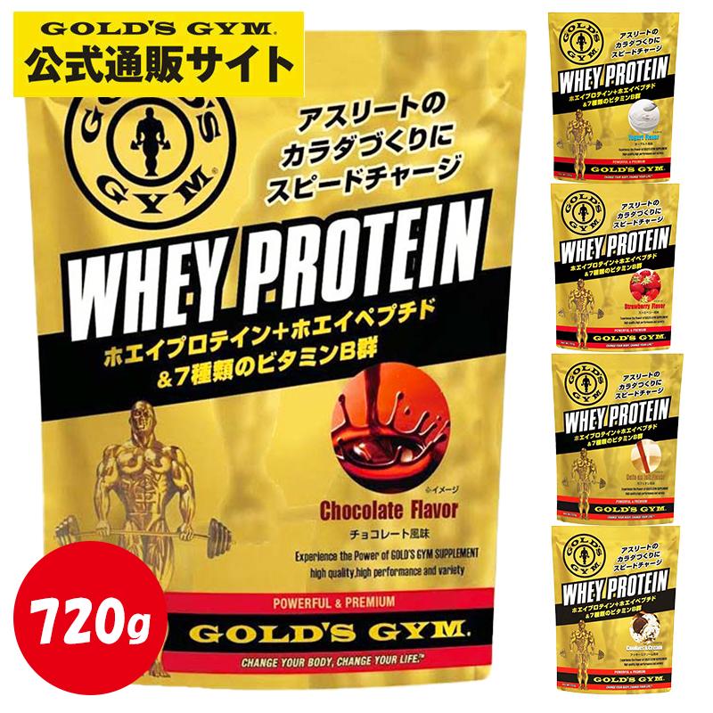 ホエイペプチド 7種のビタミンB群を配合 公式サイト GOLD'S GYM ゴールドジム お買得 ホエイプロテイン 720g プロテインサプリメント プロテイン 溶けやすい 健康食品 たんぱく質 ペプチド ビタミン 筋トレ 商店 BCAA golds bcaa ホエイ wpi タンパク質 WPI 筋力 gold アミノ酸
