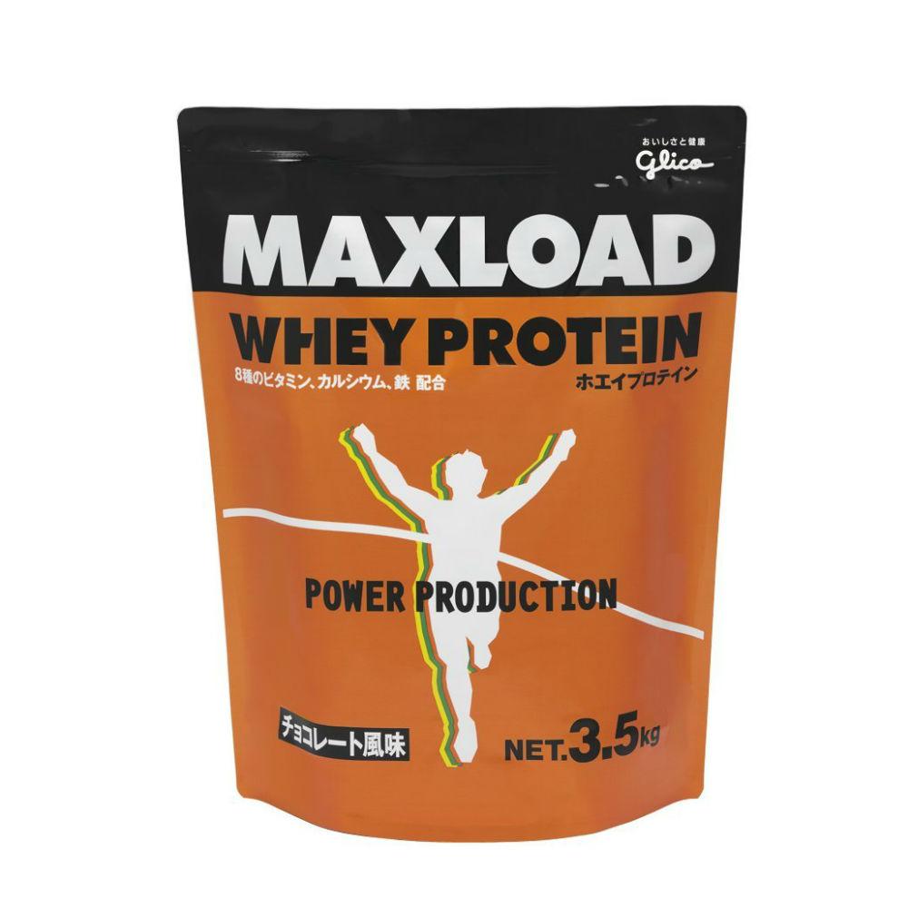 グリコパワープロダクション(江崎グリコ) MAXLOADホエイプロテイン 3.5kg サワーミルク風味