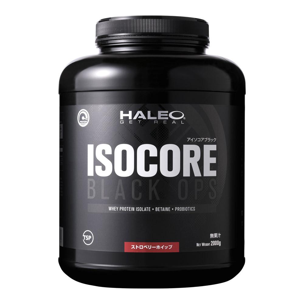 HALEO(ハレオ) ISOCORE BLACK(アイソコアブラック)ストロベリーホイップ味 2000g