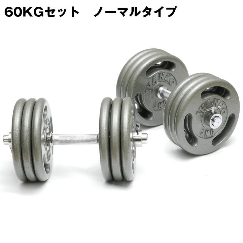 【Φ28mm高品質ダンベルセット】IVANKO(イヴァンコ)社製SDIBPEZ-60kgセット ノーマルバータイプ