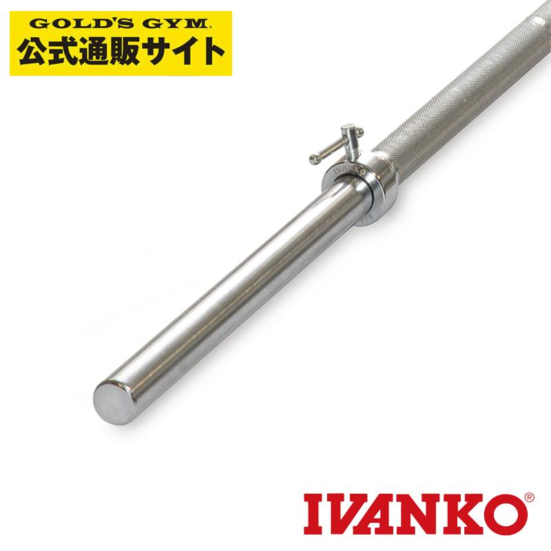 【12月入荷予定】【長さ1860mm】 IVANKO イヴァンコ 社製 エクササイズスタンダードバー IB-18 【日本総代理店】Φ28mm 高品質バーベルバー | バーベルバー シャフト バーベルシャフト ウエイトトレーニング