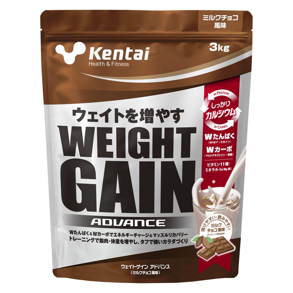 健康体力研究所ウェイトゲインアドバンス3kg