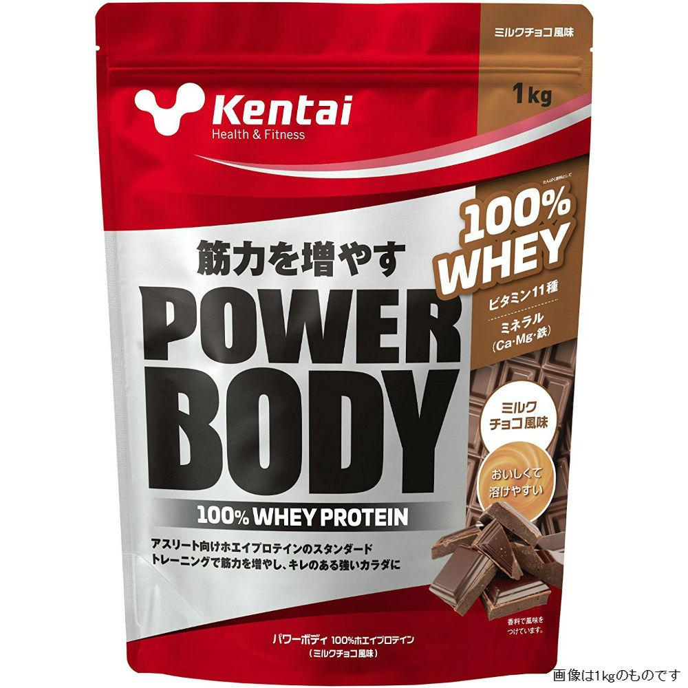 健康体力研究所パワーボディ100%ホエイプロテイン ミルクチョコ風味 2.3kg K0344