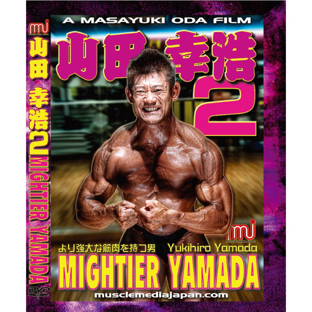 マッスルメディアジャパン 山田 幸浩 トレーニング2
