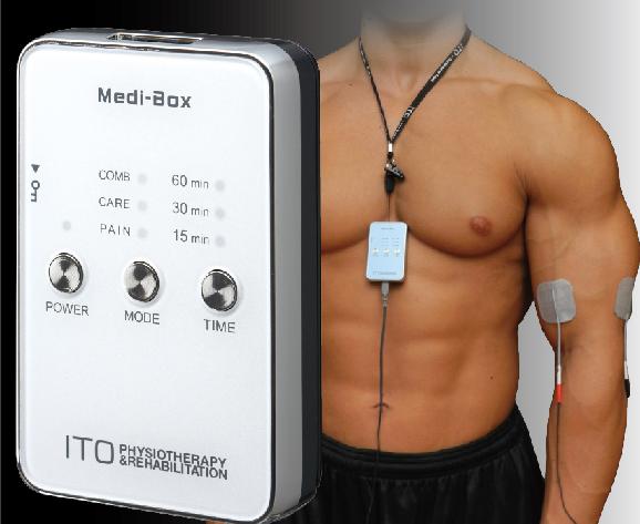【楽天最安値に挑戦】 家庭用低周波治療器 Medi-Box(メディボックス), カクダシ:67ac4e09 --- supercanaltv.zonalivresh.dominiotemporario.com