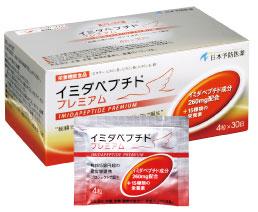 日本予防医薬イミダペプチド プレミアム