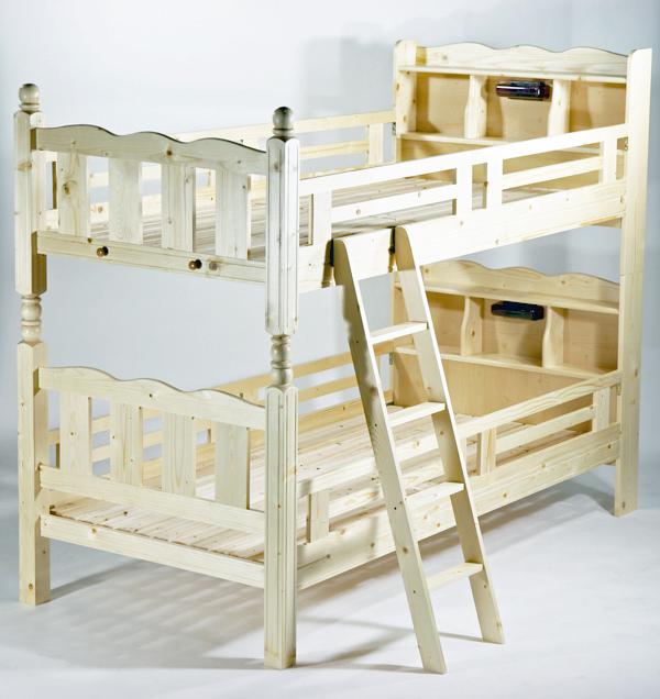 高い品質 送料無料 新品 2段ベッド 宮付き二段ベッド ライト付き 二段ベッド 二段ベッド 2段ベッド シングルベッド すのこベッド すのこベッド, ハロー赤ちゃんSTORE:a20a789c --- business.personalco5.dominiotemporario.com