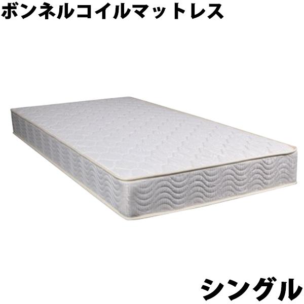送料無料 新品 快適マットレス/適度な弾力性 シングルベッドマットレス シングル ボンネルコイル マットレス シングルマット シングルベッド
