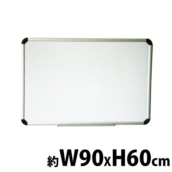 送料無料 新品 おしゃれ がっちりフレーム ホワイトボード 人気急上昇 アルミ枠 600×900 片面 壁掛 マグネット付き トレイ付き