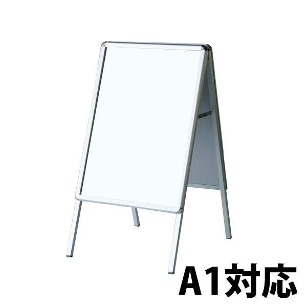 送料無料 新品 看板スタンド 立て看板 A1対応 ポスタースタンド ディスプレイボード メッセージボード 看板 スナップフレームスタンド ポスターパネル メニューボード案内板