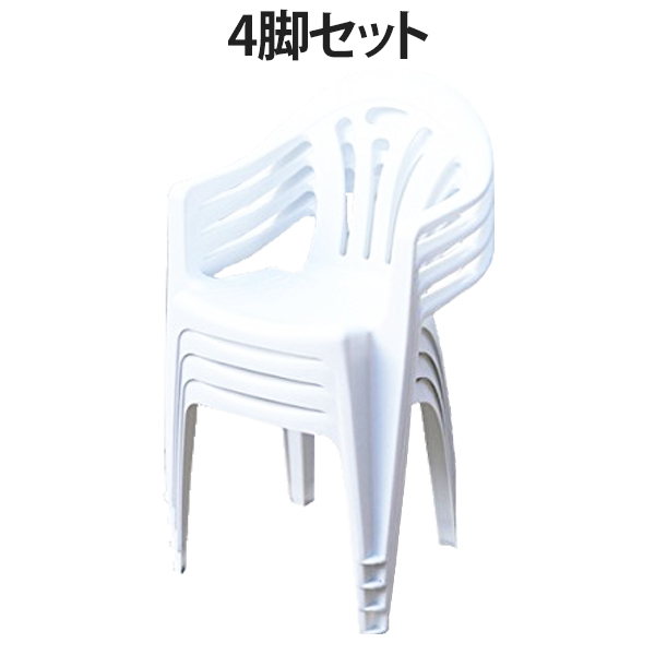 Fantastic It Is Carrying Around Brief Garden Furniture Set Garden Garden Chair Garden Chair Set Camp Chair Outdoor Outdoor Chair At Garden Chair Four Set Light Gmtry Best Dining Table And Chair Ideas Images Gmtryco