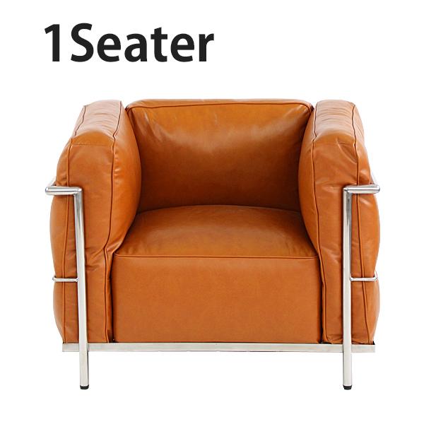 New ♢ Hung Le Corbusier LC3 1 P Per Person Single Sofa Leather ♢ Camel ♢