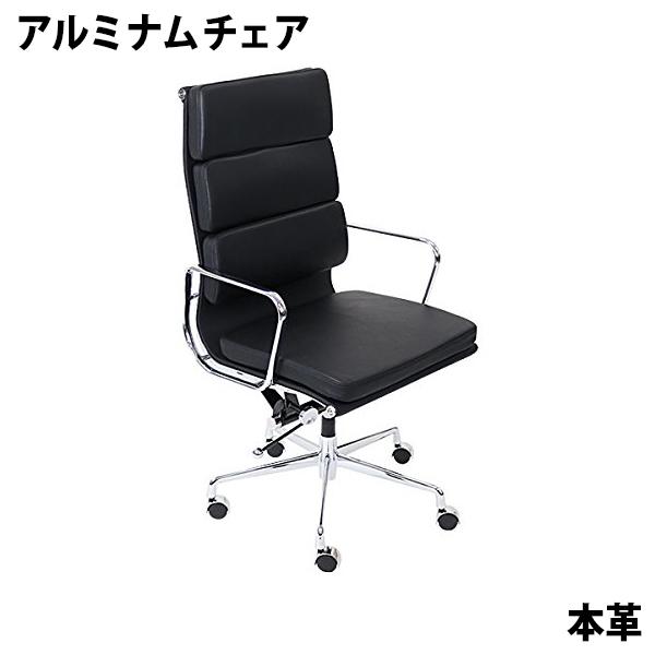 送料無料 新品 イームズアルミナムチェア ソフトパッド ハイバックチェア 本革 ブラック キャスター 肘掛け クロムメッキ クロームメッキ 回転 昇降 高さ調節 レザー オフィスチェア ロッキングチェア ミーティングチェア 椅子 いす イス チェアー 会議室 書斎 黒 1020lbk