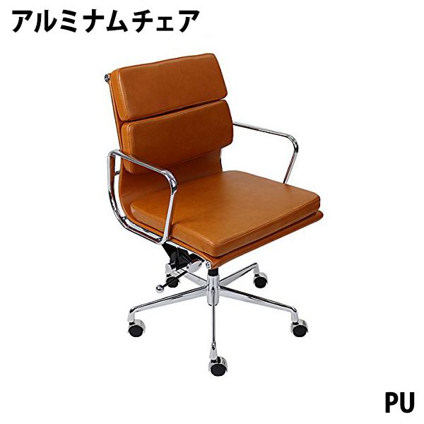 送料無料 新品 イームズアルミナムチェア ソフトパッド ローバックチェア PU キャメル キャスター 肘掛け クロムメッキ クロームメッキ 回転 昇降 高さ調節 ポリウレタン オフィスチェア ロッキングチェア ミーティングチェア 椅子 いす イス チェアー 会議室 1021pucamel
