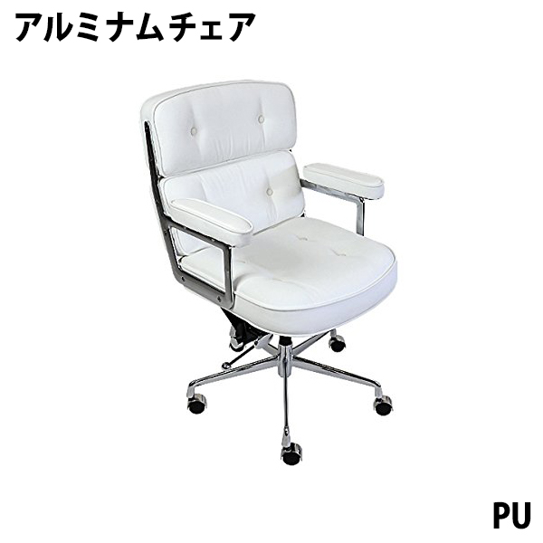 New Eames aluminum Nam chair Time-Life chair executive chair PU white  caster elbow rest chrome plating chromeplating turn going up and down  height ...