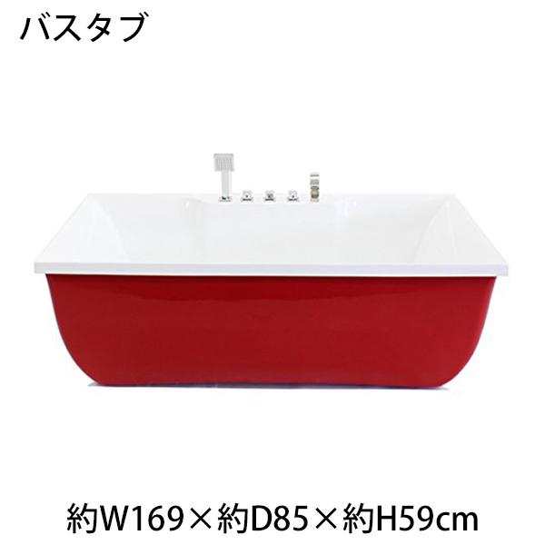 送料無料 新品 バスタブ 浴槽 バス お風呂 洋風バスタブ 風呂 置き型 洋式 アクリル製 サイズ W1690×D850×H590 bath-082
