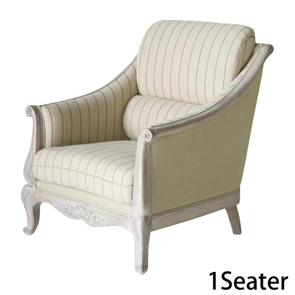 Antique Sofa 1 Seater