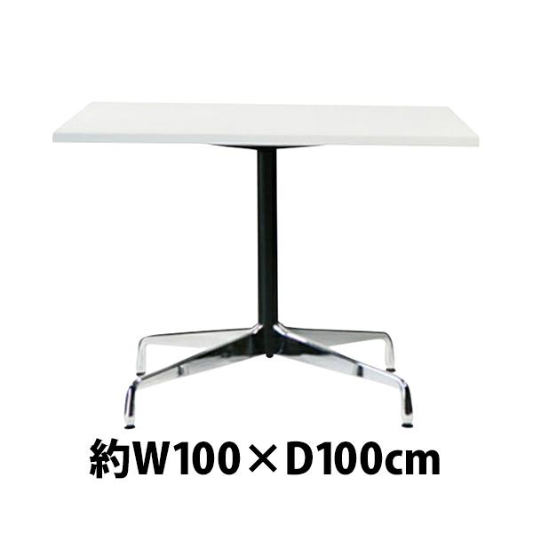 送料無料 新品 イームズ コントラクトベーステーブル コントラクトテーブル イームズテーブル アルミナムテーブル 店内限界値引き中 セルフラッピング無料 スクエア ホワイト W100×D100×H74 定番の人気シリーズPOINT(ポイント)入荷 カフェテーブル ST cm